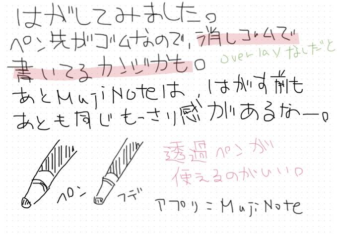 20111022-182751.jpg